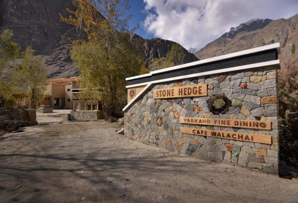Stone Hedge Hotel Ladakh
